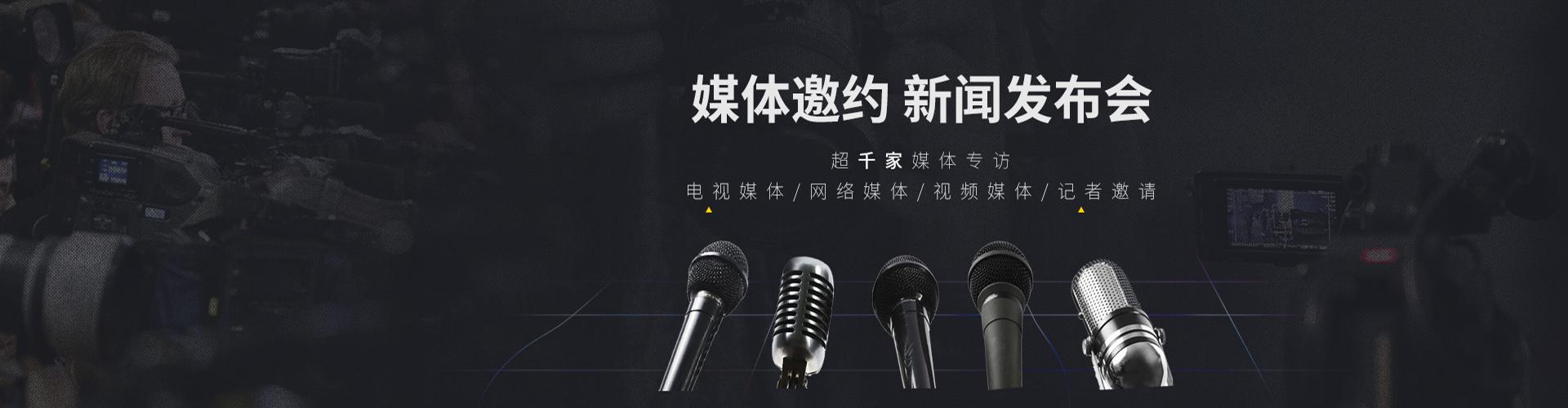 深圳网络推广平台