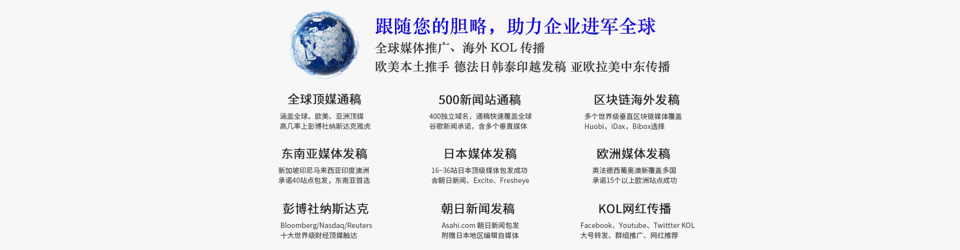 深圳网络营销公司
