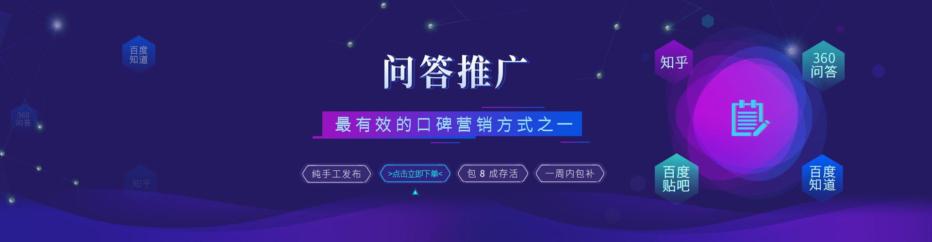 深圳品牌营销