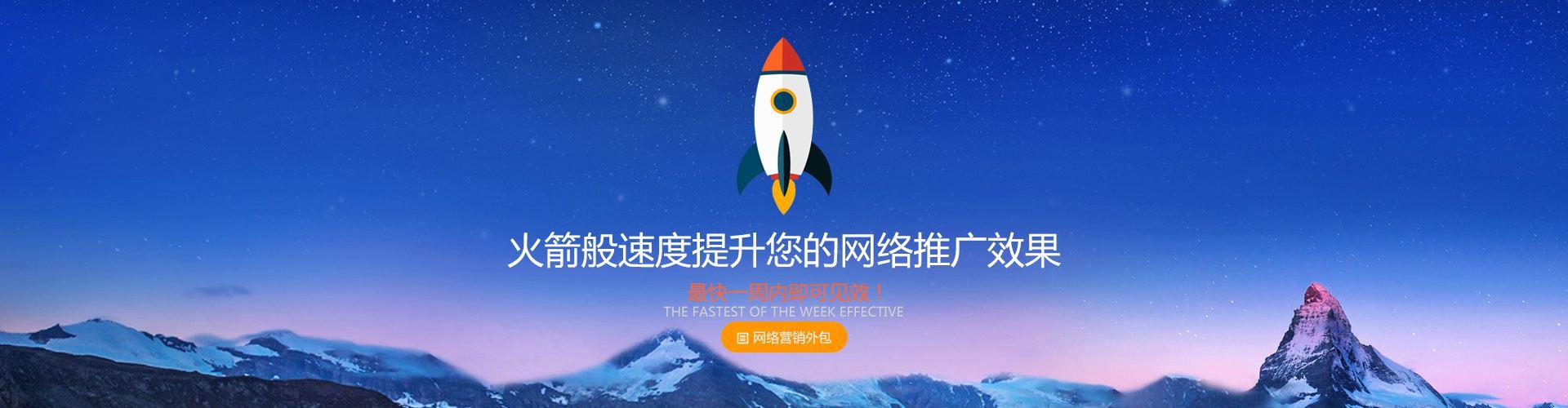 深圳电商服务