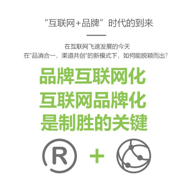 新闻营销 品牌背书 主流媒体新闻媒体报导 搜狐新浪网易等